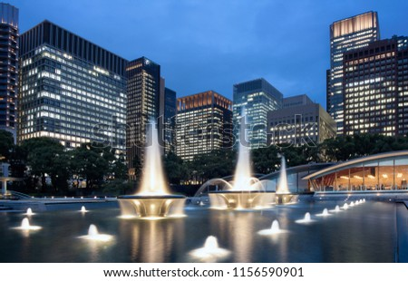 Wadakura Fountain Park in Marunouchi business district, Chiyoda-ku, Tokyo, Japan