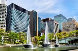 Wadakura Fountain Park in Marunouchi district of Tokyo - Japan