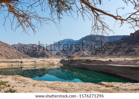 Wadi Beeh Dam in Jebel Jais mountain in Ras Al Khaimah emirate of United Arab Emirates