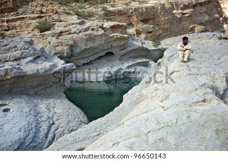 Wadi Bin Khalid Oman