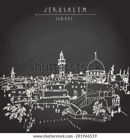Wailing wall in Jerusalem, Israel. White chalk drawing on chalkboard background. Postcard greeting card graphic design template. Freehand skyline background with a space for text. Hand lettering title