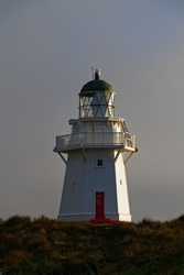 Waipapa Point Lighthouse is a lighthouse located at Waipapa Point, Southland, New Zealand