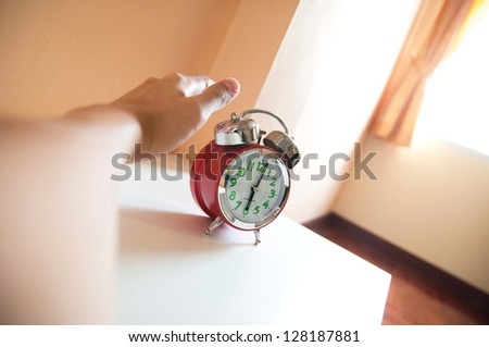 Wake up call (Alarm clock)