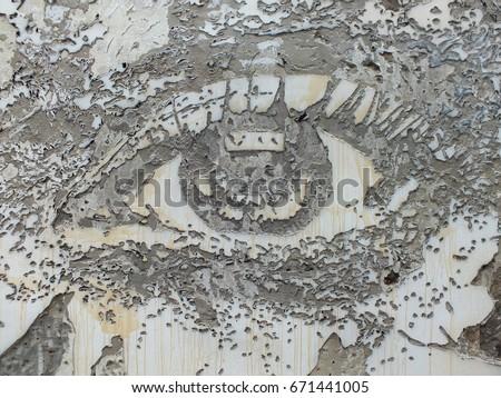 Wall,art #671441005