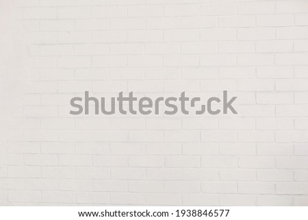 wall background. background texture. wall with textured bricks. diamonds on the wall. white wall