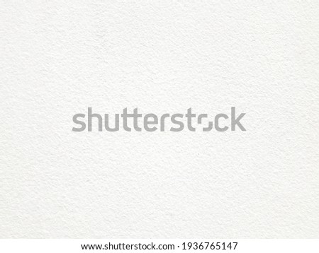 Wall background texture pattern backdrop white