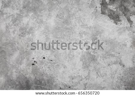 wall cement  #656350720