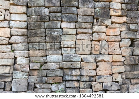 wall construction, Baphuon temple, Angkor Thom, Siem Reap, Cambodia, Asia #1304492581