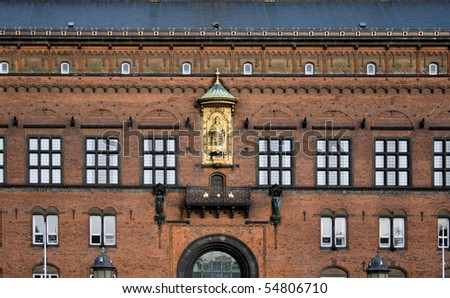 Wall fragment of the Copenhagen City Hall, Denmark. View from the square