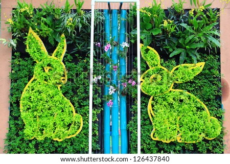 Wall garden with Rabbit pattern