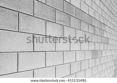 Wall light brick walls of the unusual perspective for a background. #415135486