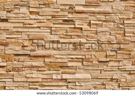 Wall Modern Tan Brick Background