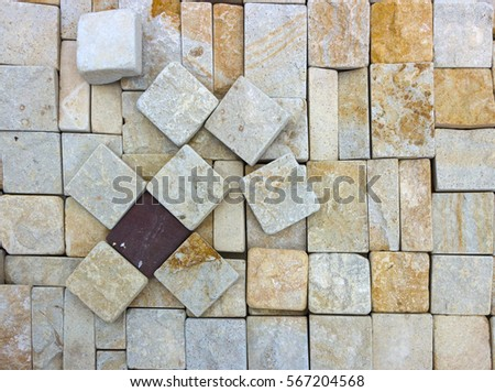 Wall of Indian sandstone, with a beautiful structure, decorative building facing material #567204568