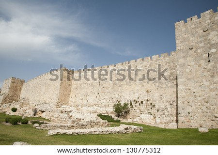 Wall surrounding Old City Jerusalem