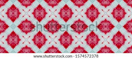 Wall Tiles Designs. White Spain. White Oriental Tile. Mosaic Tile Flower. Gray Ethnic Turkish. Burgundy Tiling Persian. Ethnic Ornament. Spanish Prints.