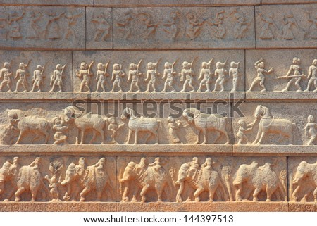 wall with a carved relief  big...