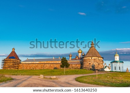 Walls of an ancient fortress. Kremlin- temple historical. Russian historic building
