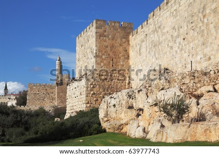 Walls of ancient Jerusalem. Serene autumn day, a sunset - stock photo