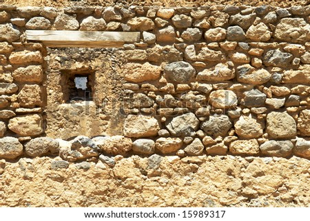 Walls of the typical mediterranean fortress. Southern seacoast of Crete.