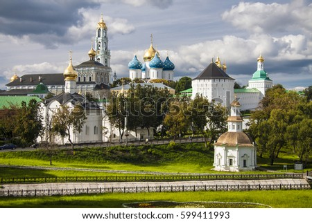 Walls, towers, churches and belltower of the famous Trinity Lavra of Saint Sergius, inscribed as UNESCO World Heritage list and Russian Golden Ring. Segiyev Posad, Moscow oblast (region), Russia #599411993