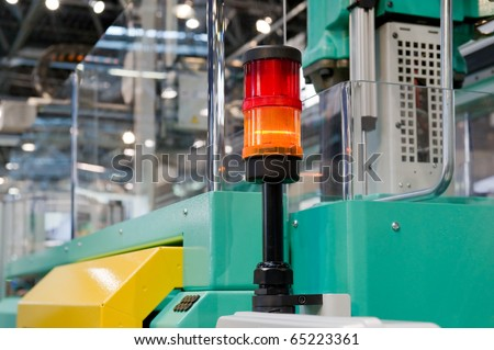 Warning light on a processing machine