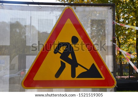 Warning road construction sign, danger sign
