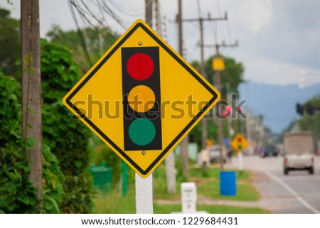 Warning Sign: traffic light #1229684431