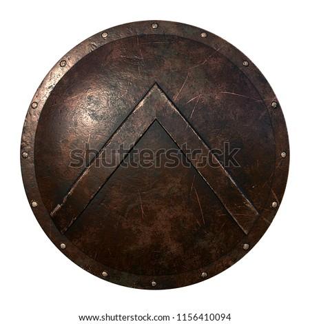 warrior old metal sheild