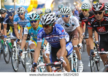 WARSAW - AUGUST 1: Cyclists during Stage 1 of the Tour de Pologne - from Sochaczew to Warsaw - on August 1, 2010 in Warsaw, Poland