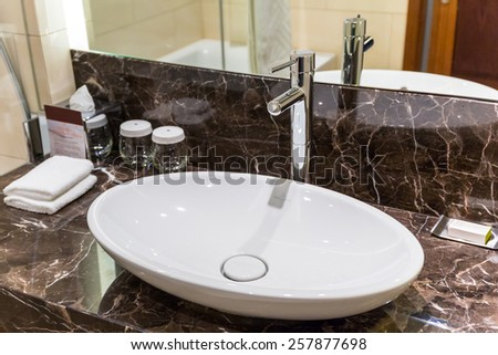 WARSAW, POLAND - 27 FEBRUARY 2014: Luxury bathroom of DoubleTree by Hilton Hotel & Conference Centre in Warsaw, Poland. DoubleTree by Hilton has over 400 hotels and resorts around the world.