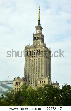 Warszawa centrum - Stock image #1177972117