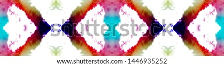 Washing effect pattern. Dyed seamless texture. Artistic bohemian ornament. Bohemian fashion painting. Curve lines background. Multicolor, motley washing effect pattern.