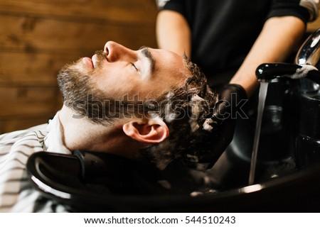 Washing hair #544510243