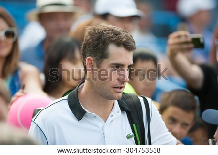 WASHINGTON  AUGUST 9: John Isner (USA) after falling to Kei Nishikori (JPN, not pictured) in the mens finals of the Citi Open tennis tournament on August 9, 2015 in Washington DC   #304753538