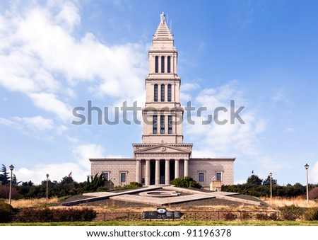Washington Masonic Temple and memorial tower in Alexandria, Virginia. The tower was completed in 1932