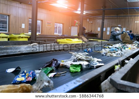 waste sorting and recycling line. Recycling of secondary waste. Сток-фото ©
