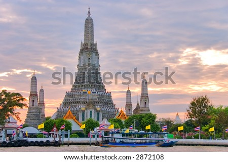 wat arun bangkok - stock photo