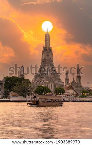 Wat Arun or Temple of Dawn in Bangkok Thailand