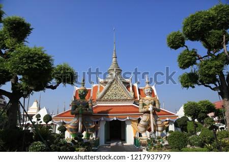 Wat Arun temple in Bangkok, Thailand is beautiful archetecture