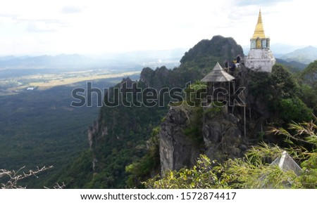 Wat Chalermprakiat, Lumpang Buddhist Temples which are located in the northern of Thailand. Stok fotoğraf ©