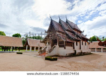 Wat Changwat (Wat Inthanawat) is an ancient temple that is important in the past. It is a parade of Sri Chom Thong. From Chom Thong to Chiang Mai. #1188574456