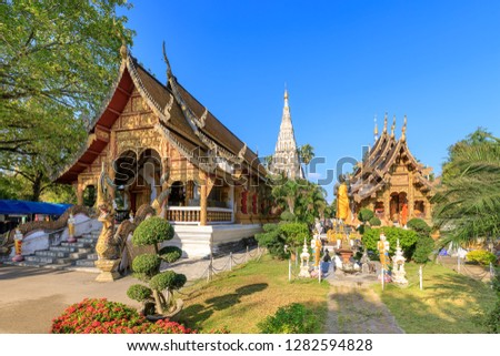 Wat Chedi Liam (Ku Kham) or Temple of the Squared Pagoda in ancient city of Wiang Kum Kam, Chiang Mai, Thailand Stok fotoğraf ©