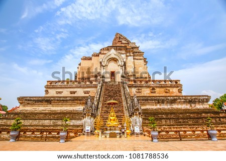 Wat Chedi Luang Varavihara It is a temple with a large pagoda located in the Chiang Mai at Thailand.