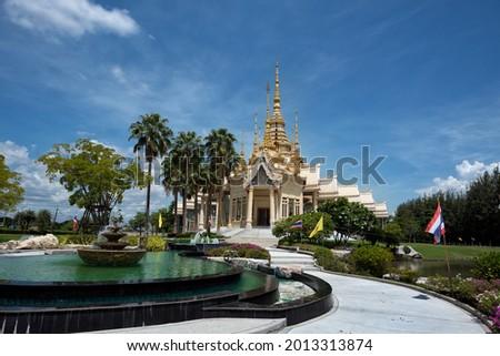 Wat Non Kum Temple, Sikhio, Thailand. Beautiful of Buddhist Temple, Wat Non Kum or Non Kum temple, famous place of Nakhon Ratchasima, Thailand Stok fotoğraf ©