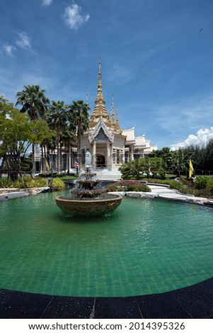 Wat Non Kum Temple, Sikhio, Thailand - Beautiful of Buddhist Temple, Wat Non Kum or Non Kum temple, famous place of Nakhon Ratchasima, Thailand Stok fotoğraf ©