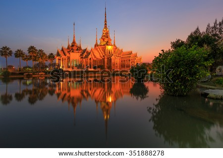 Wat None Kum in Nakhon Ratchasima province Thailand, beautiful temple made from marble and cement