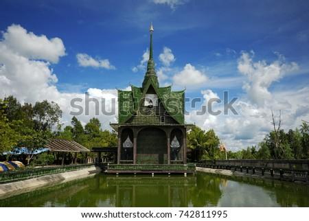 WAT PA MAHA JEDI KEAW TEMPLE WAT LAN KHUAD THE MILLION BOTTLES TEMPLE SISAKET PROVINCE THAILAND Travel Thai Asia Stock fotó ©