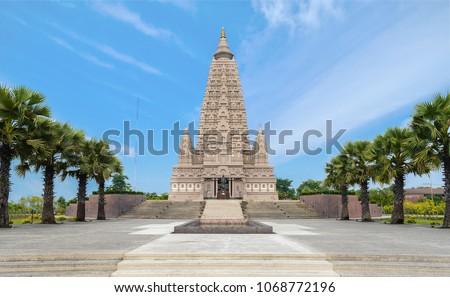 Wat Panyanuntharam Temple,  Panya nuntharam International Buddhist Temple,  Mahabodhi  of Thailand