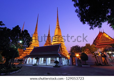 Wat Pho, Bangkok, Thailand. Also known as Wat Phra Chetuphon, 'Wat' means temple in Thai. The temple is one of Bangkok's most famous tourist sites. The temple has it's origins dating back to 1788.