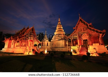 Wat Phra Sing Temple located in Chiang Mai Province ,Thailand, Asia.